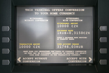 Комиссия за снятие наличных с карты яндекс деньги в банкомате