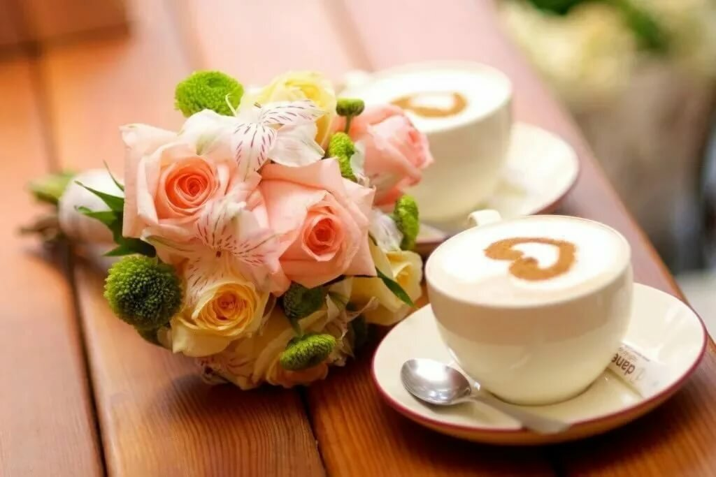 фото утреннего кофе с цветами российские защитные
