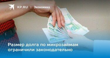 микрокредиты отзывы людей хакасский муниципальный банк кредитный калькулятор