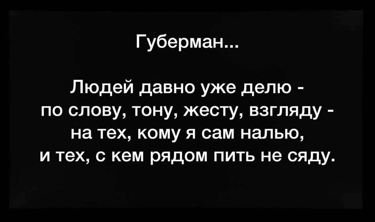 игоря губермана стихи