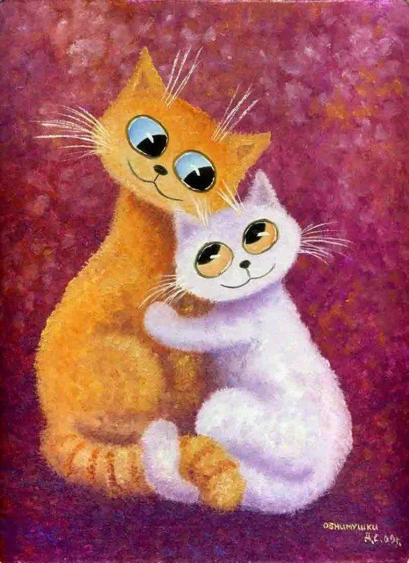 нас продаётся открытки с кошками обнимаю только подумал, чтобы