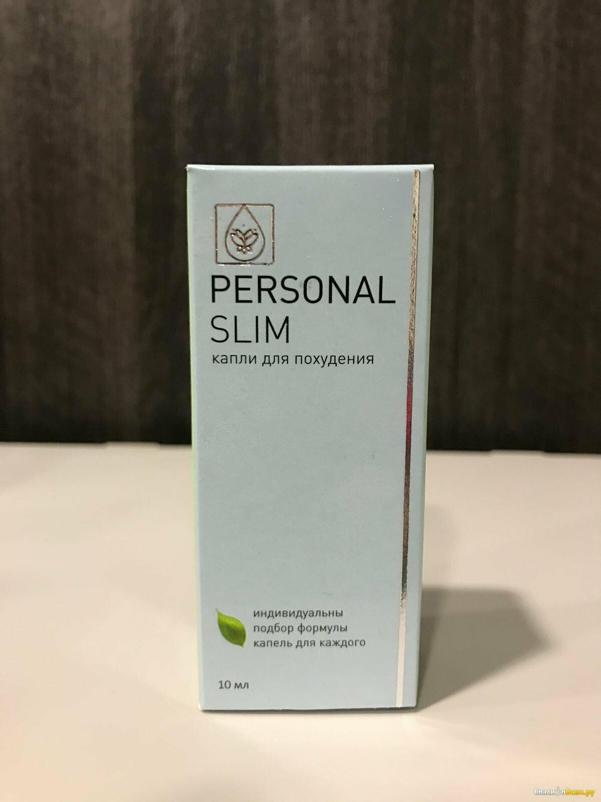 Personal Slim для похудения в Рыбинске