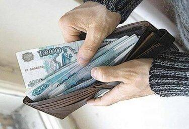 лучшие кредиты в перми
