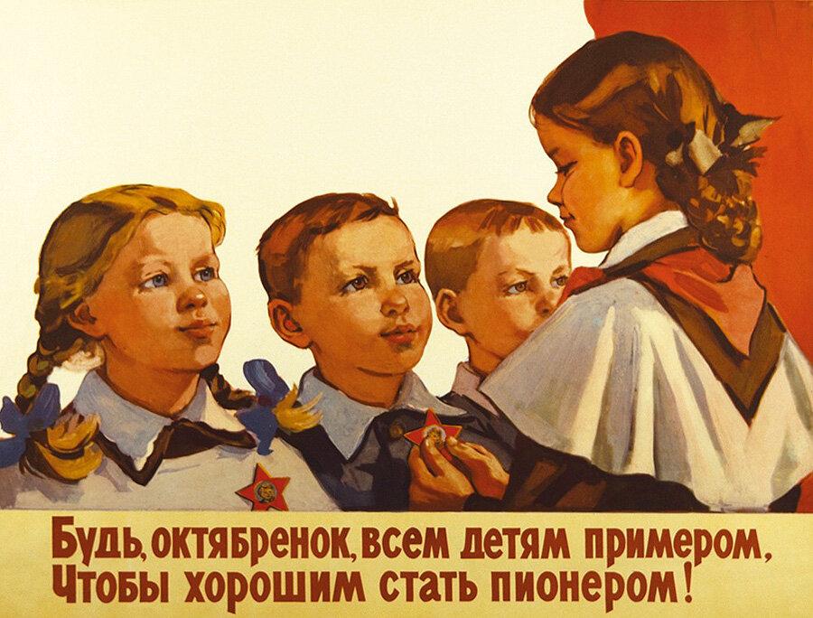 Стихи октябрята пионеры комсомольцы