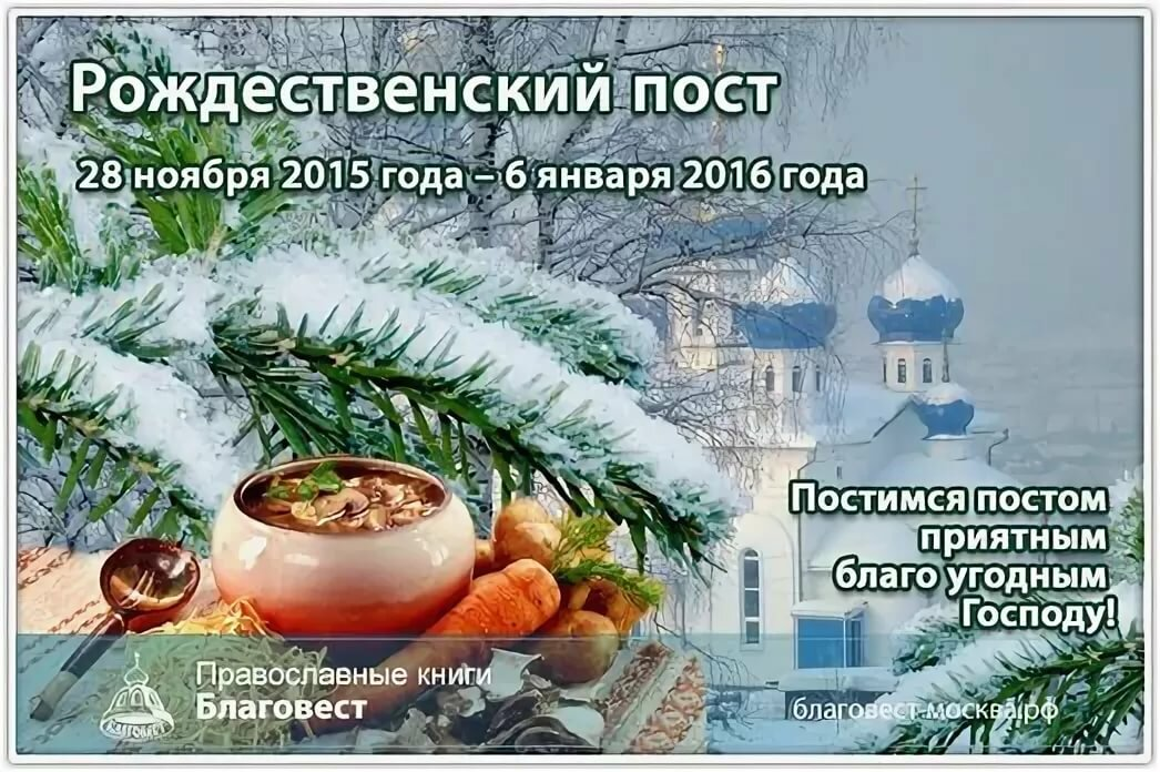 сабли поздравление с рождественским постом фото обитатели подземного царства