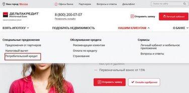 тула займ официальный сайт