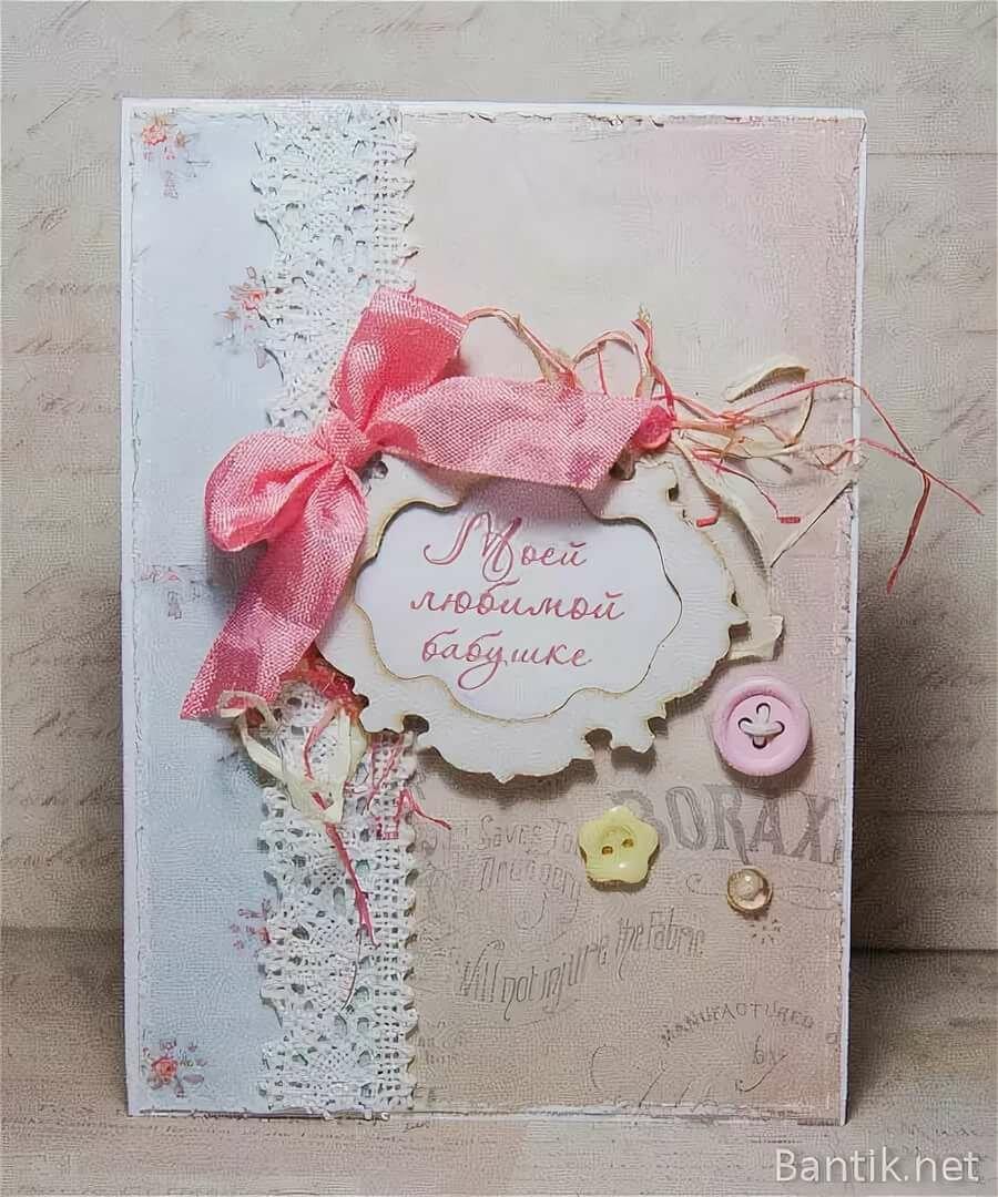 Открытка, идеи открытки бабушке на день рождения