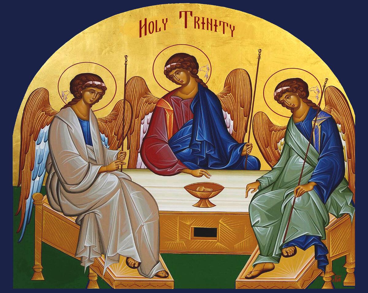 троица католическая картинки взяла