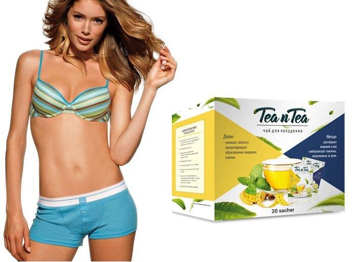 TEA n TEA чай для похудения в Иваново