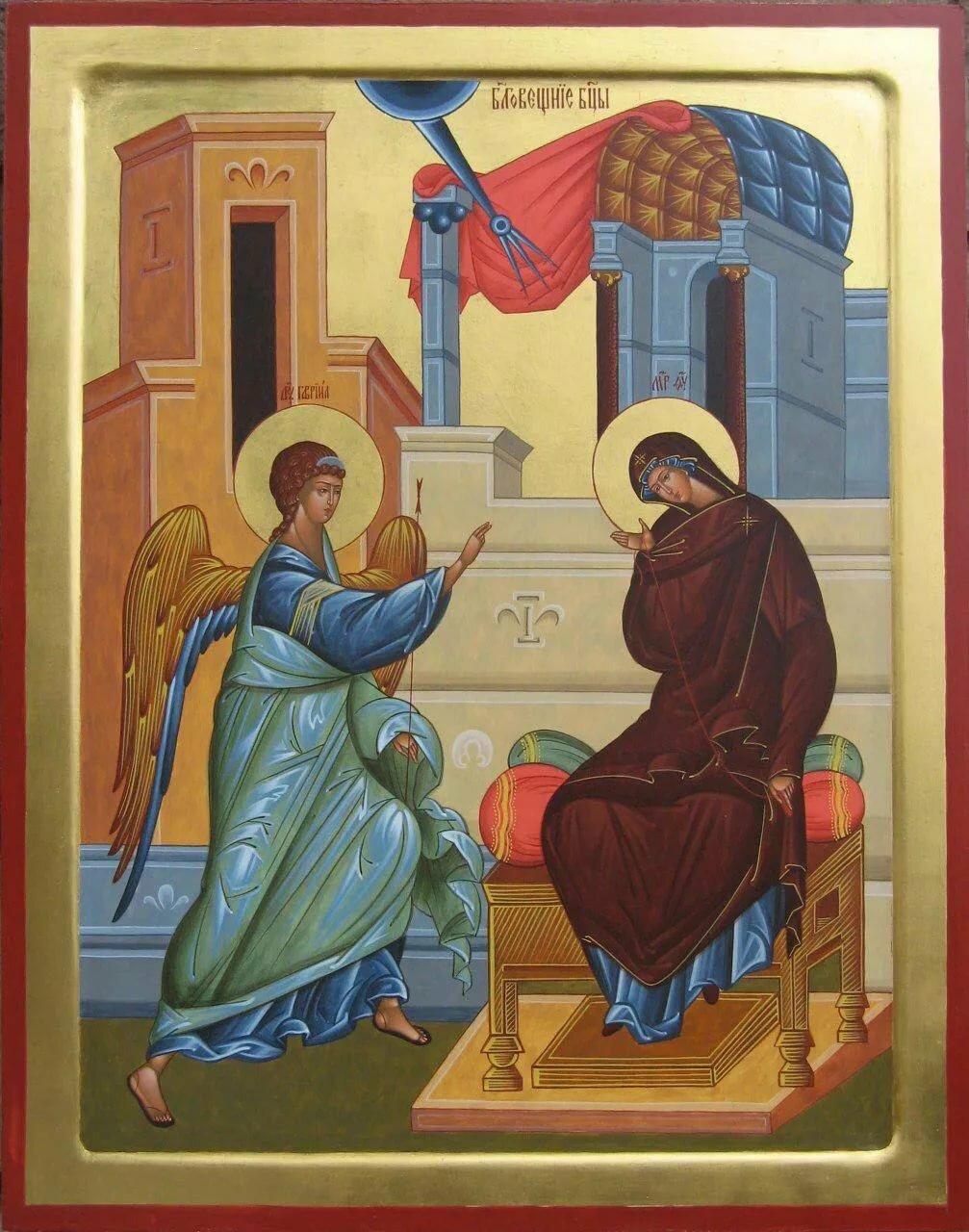 Картинки благовещение пресвятой владычицы