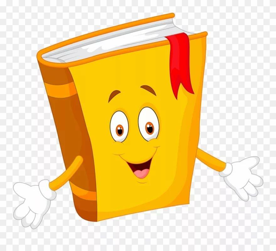Картинка книжка улыбается