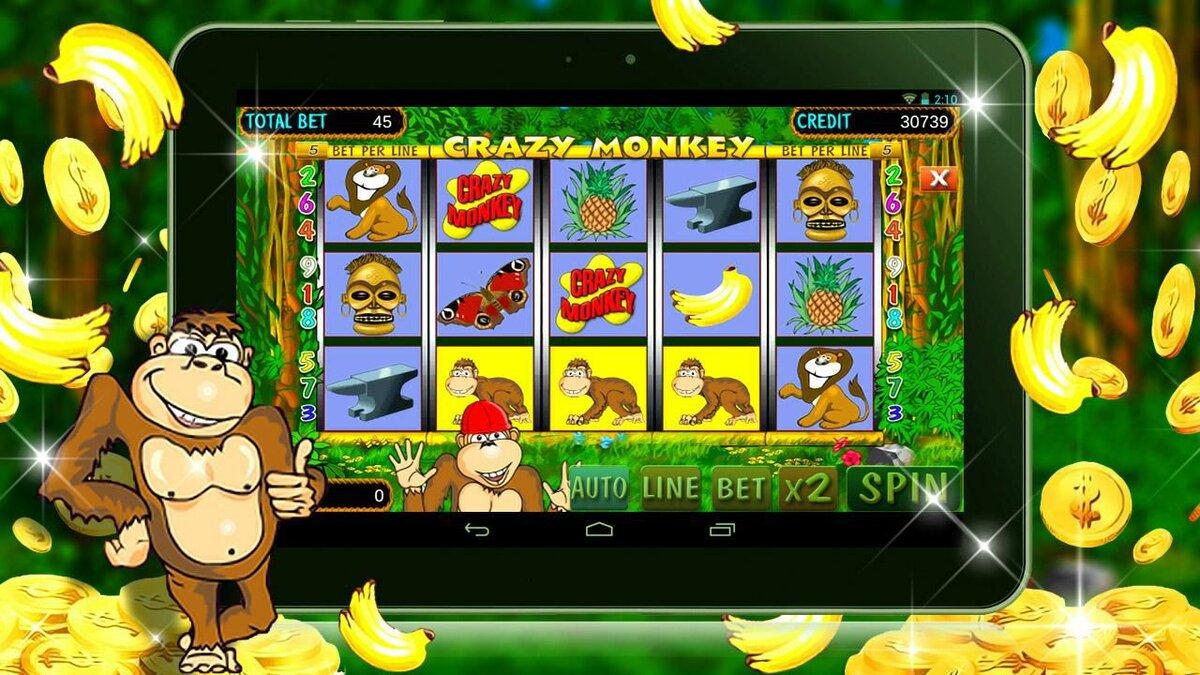 Картинки игровой автомат обезьянки