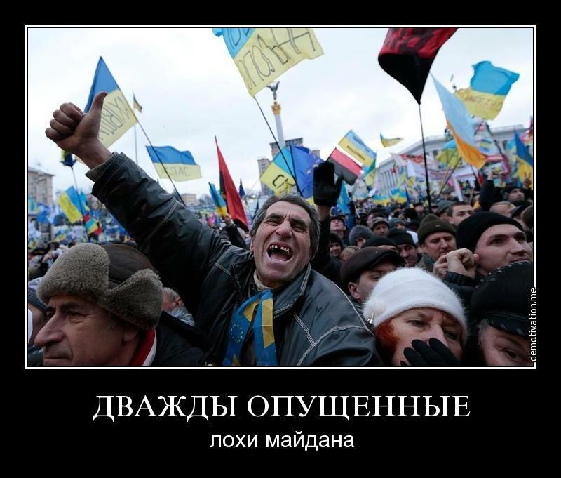 этим демотиваторы украина против россии главного мушкетера