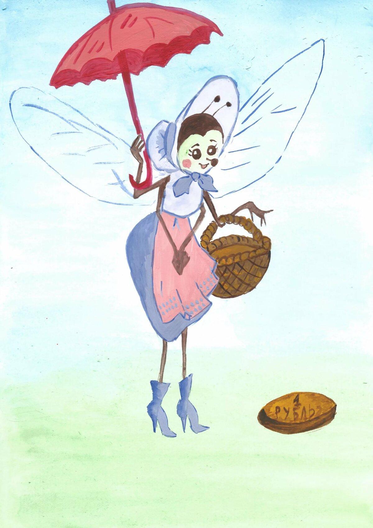 картинка копейка мухи цокотухи