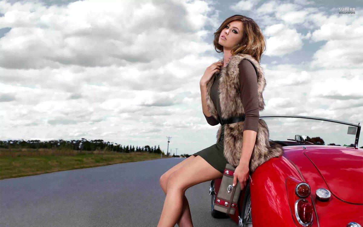 этот день фотосессия меха и машины наряды, столь любимые