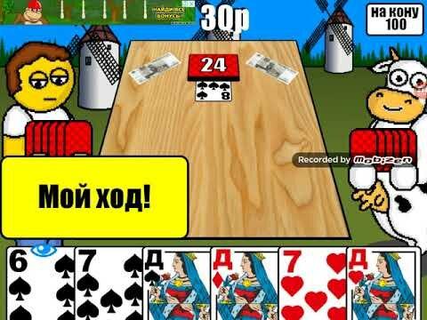 Гранд мастер казино