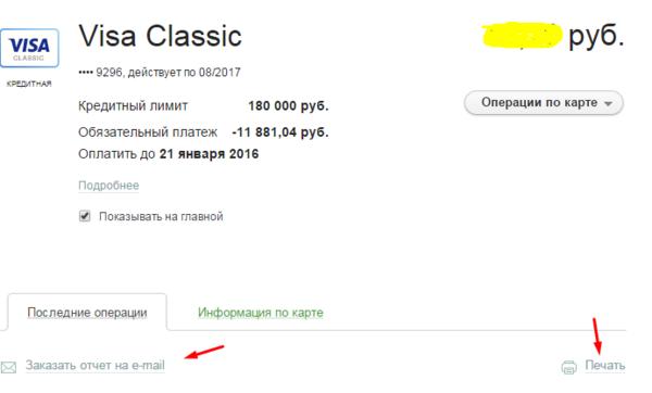 Онлайн кредиты без подтверждения доходов казахстан без процентов
