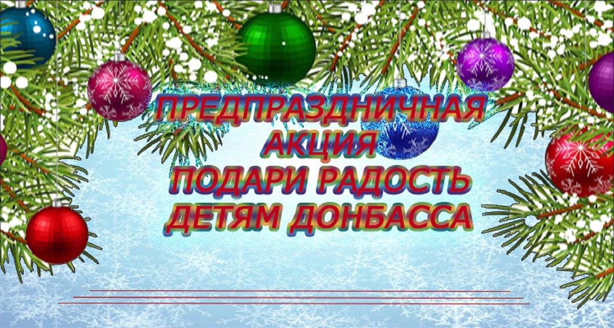 ДЕД МОРО1