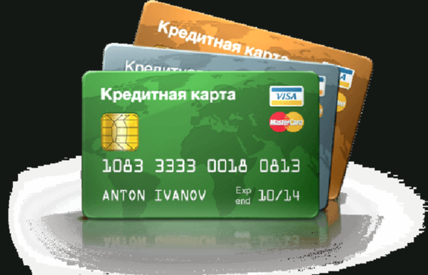 Хоме кредит карта кредитная оформить онлайн