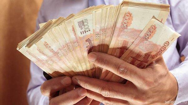 выгодные кредиты в банках москвыфеноменальная память для занятых людей