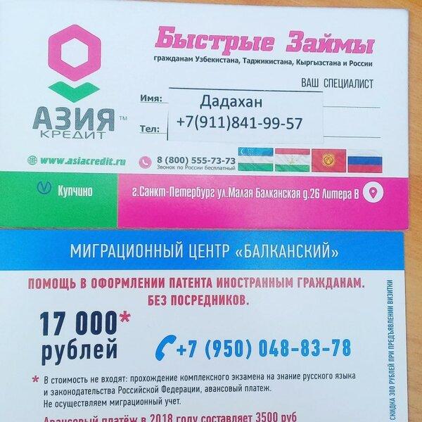 Взять кредит в москве для граждан рф взять кредит на 700000000