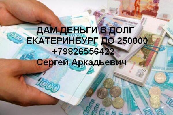 Кредитная карта ренессанс банк онлайн заявка