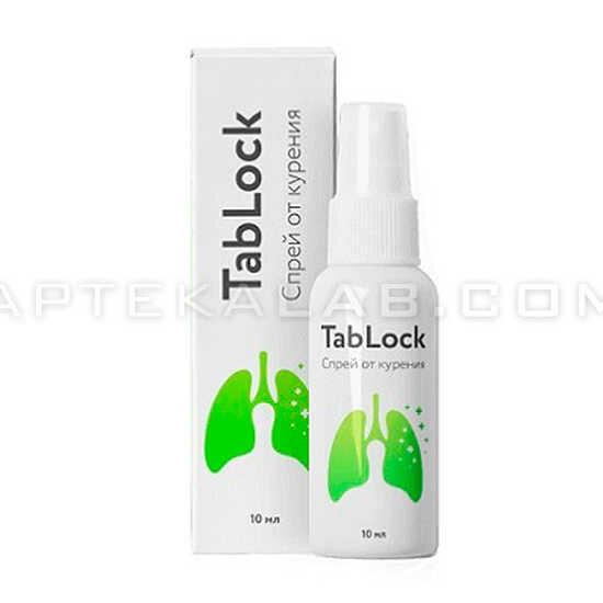 TabLock - спрей от курения в Чернигове