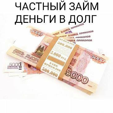 частный кредит кемерово номер телефона кредит европа банк уфа