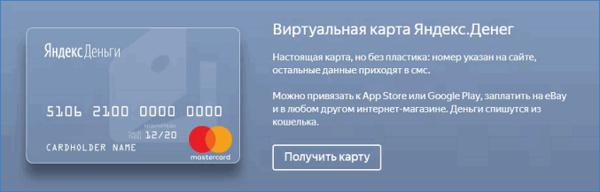 кредит с самым низким процентом