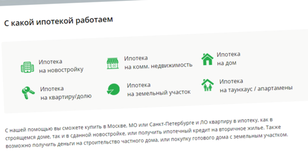Как можно узнать реквизиты карты сбербанка в сбербанк онлайн