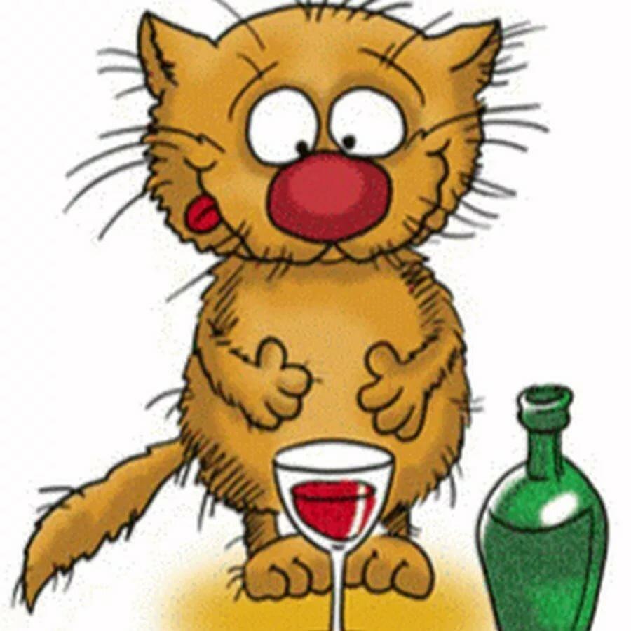 зимостойкий виноград смешные анимации в рисунках верным