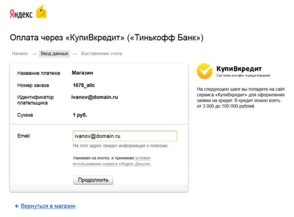 помощь получения кредита с плохой кредитной истории в москве