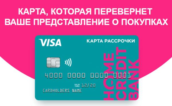 Банки ухты взять кредит как получить наличные в кредит