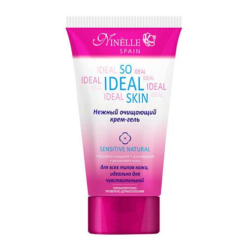 UniDerm для красивой кожи