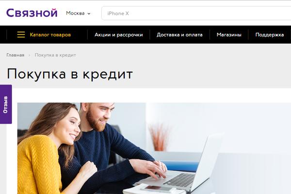 Взять кредит в уфе в онлайн получить кредит по снилс