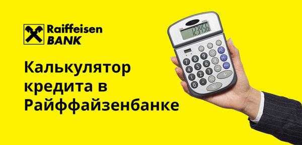 калькулятор пени по договору займа онлайн