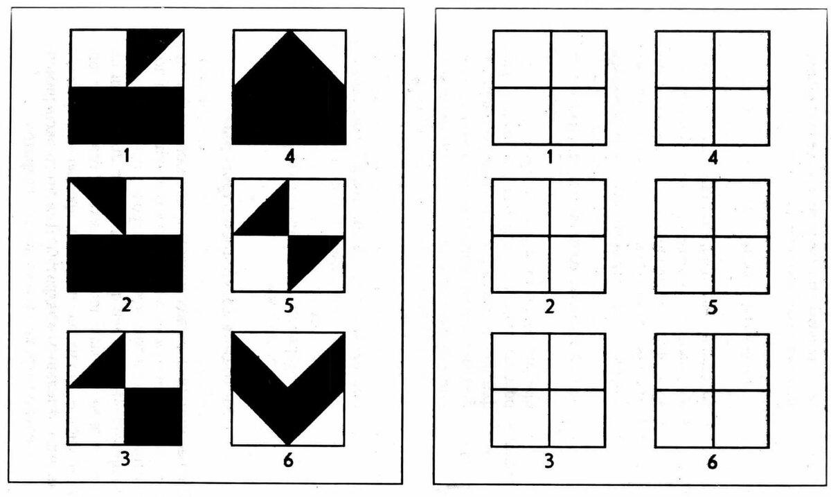 картинки на логику психологические тесты этом случае