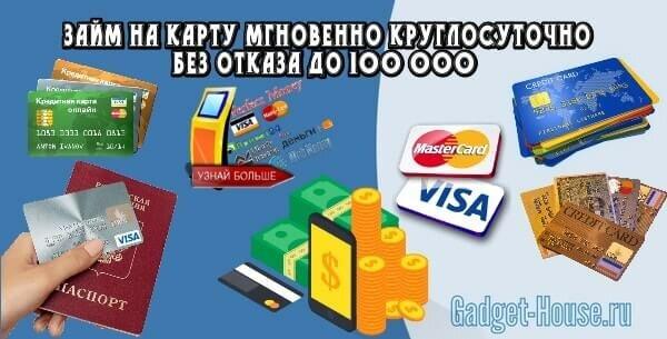 Микрокредит в дмитрове дом кредитов подать заявку онлайн