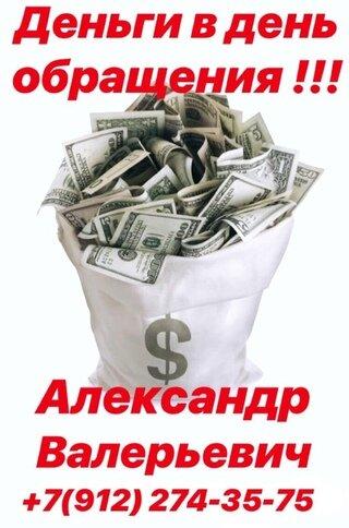 Дайте денег без залога реестр автосалонов москва