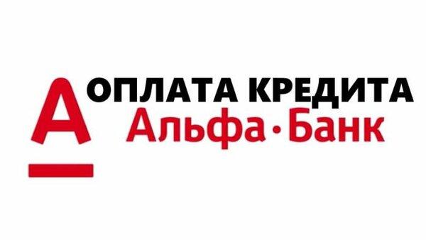 рн банк погасить кредит рефинансирование кредита сбербанка в сбербанке для физических лиц расчет