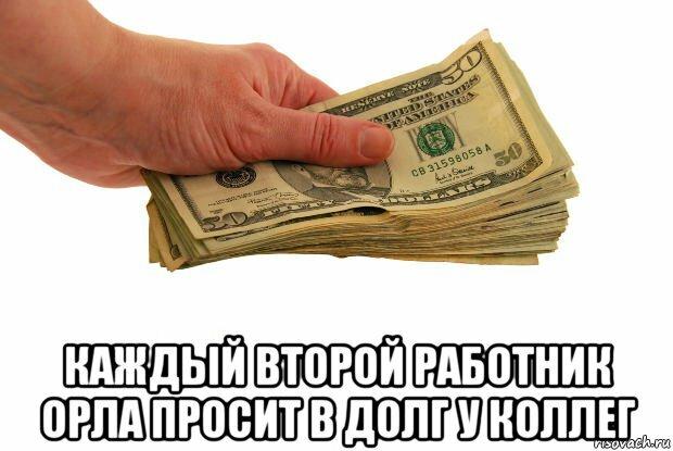 кредит через альфа банк