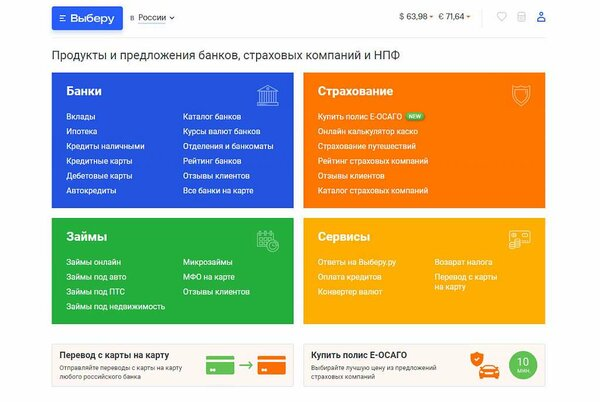 Быстро взять кредит в ульяновске как получить донат без кредитов в варфейс