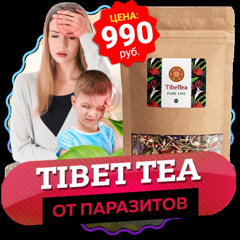 TibeTTea от паразитов в Таганроге