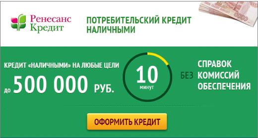 Уральский банк реконструкции и развития кредит наличными без справок