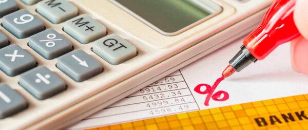 потребительский кредит в гродно калькулятор какие банки дают кредит наличными без справки о доходах и без отказа