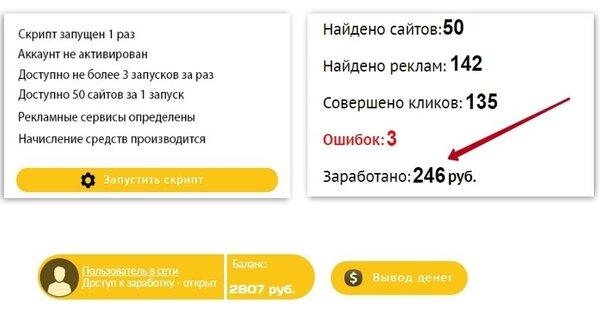 Русфинанс банк калькулятор кредита наличными рассчитать калькулятор