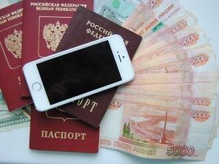 credit one bank platinum visa credit score