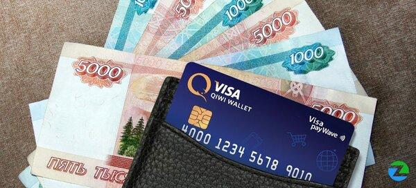 азия кредит банк в павлодаре