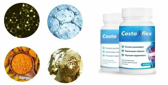 Costaflex - для суставов в Чите