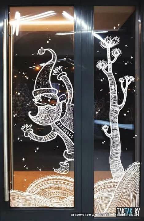 рисунок на стекле к новому году тренажеры позволяют заниматься